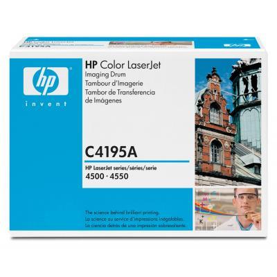 Hp drum: Color LaserJet beeldoverdrachtskit