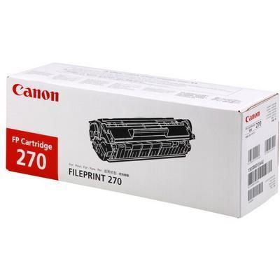 Canon 1303B001 cartridge