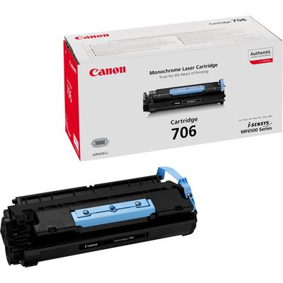 Canon 0264B002 toner