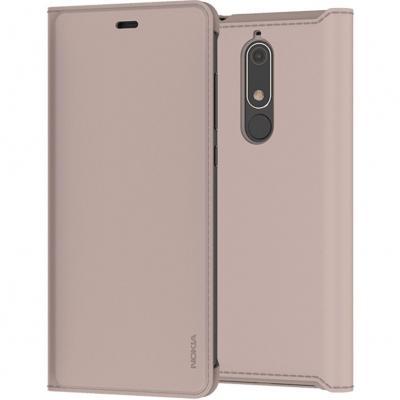 Nokia CP-307 Mobile phone case - Crème