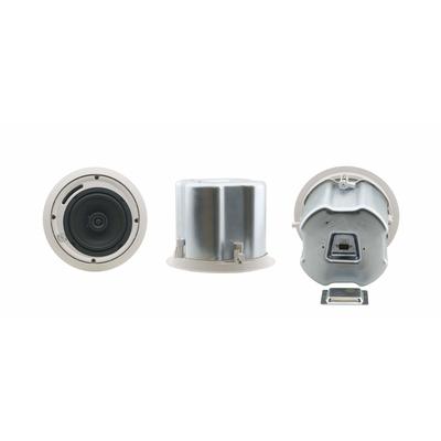 Kramer Electronics Galil 6-C Speaker - Wit