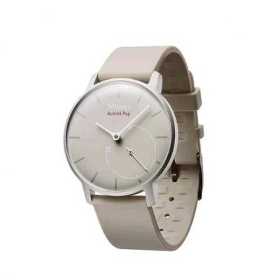 Withings wearable: Activité POP - Beige