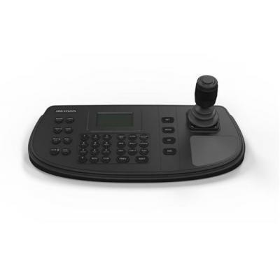 Hikvision digital technology : 128 x 64 LCD, 4-axis joystick, RS-232, RS-422, RS-485, RJ-45, USB 2.0, 12 VDC, 435 × .....