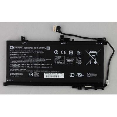 Hp batterij: 3 Cells 61Wh 5.37Ah - Zwart