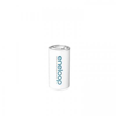 Panasonic : 2 blister C size ENELOOP - Wit