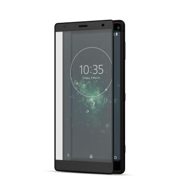 BeHello Sony Xperia XZ2 High Impact Glass Screen protector - Transparant