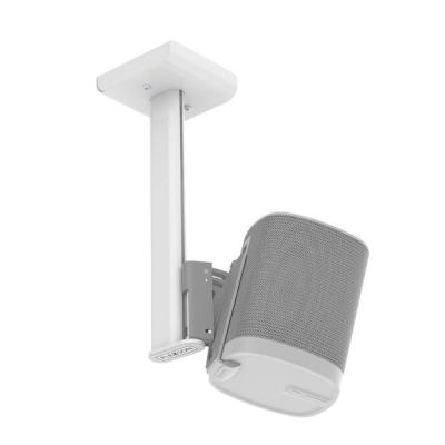 Flexson muur & plafond bevestigings accessoire: Wall Mount for SONOS PLAY:1 - White (Single) - Wit