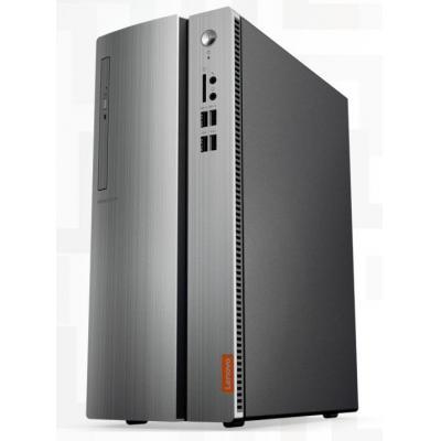 Lenovo pc: IdeaCentre 510-15ABR - Zilver