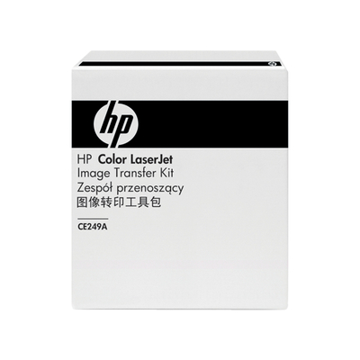 HP CC493-67909 printer- en scannerkits