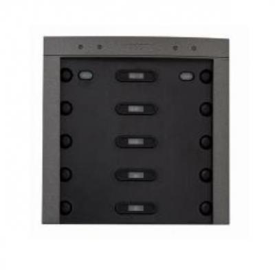 Mobotix BellRFID Base Module For T26, Dark Gray Intercom system accessoire - Grijs