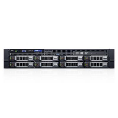 Dell server: PowerEdge R530 - Rack 2U - Xeon E5-2620v4 - 16GB - 1TB - SAS