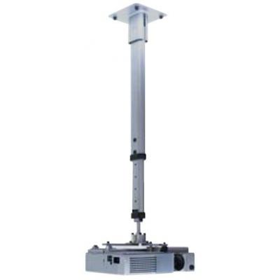 Reflecta projector accessoire: Ceiling Mount SUPRA 850 - 1170 mm - Zilver