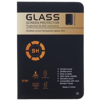 CP-CASES Gehard Glas Pro Screenprotector iPad 10.2 (2019 / 2020) - Screenprotector Screen protector