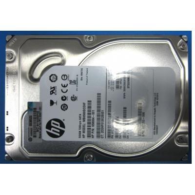 Hewlett Packard Enterprise 659571-001 interne harde schijven