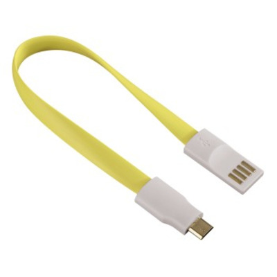 Hama 00136112 USB kabel - Blauw, Wit