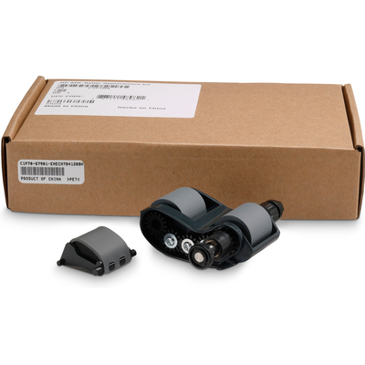 HP C1P70A printer- en scannerkits
