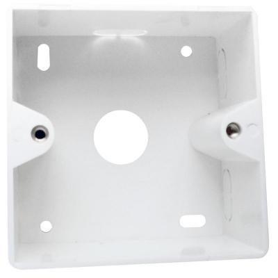 LogiLink NP0221 - Outlet Surface Mounting Box for Faceplates, pure white Montagekit - Wit