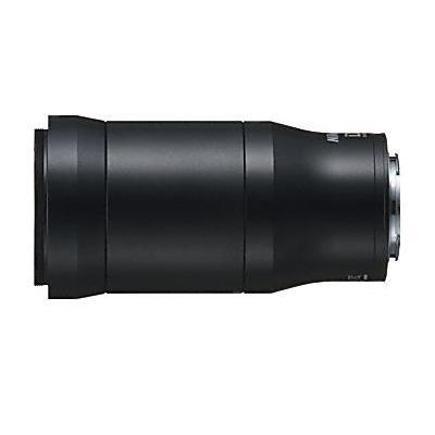 Nikon lens adapter: Monarch fieldscope-adapter DSA-N2 - Zwart