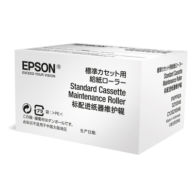 Epson Optional Cassette Maintenance Roller Transfer roll