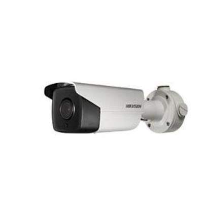 Hikvision Digital Technology DS-2CD4A26FWD-IZS(2.8-12MM) beveiligingscamera