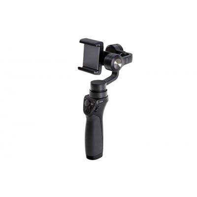 Dji camera stabilizer: Osmo Mobile