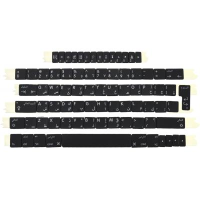 "Microspareparts mobile woodworking supply: Apple Unibody Macbook Pro 33.02 cm (13"") A1278 Keycaps ""H"" Type - Arabic ....."