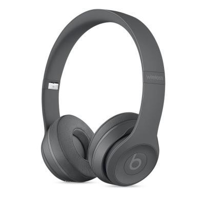 Beats by dr. dre headset: Beats Solo3 - Grijs