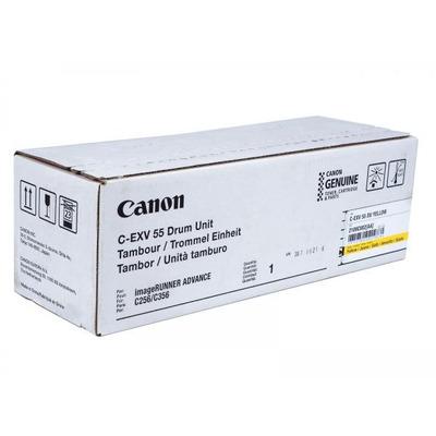 Canon 2189C002 toners & lasercartridges