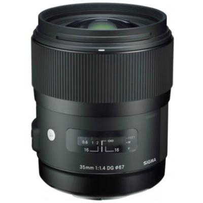 Sigma 340954 camera lens