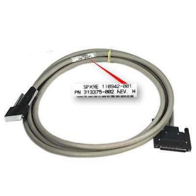"Hewlett packard enterprise SCSI kabel: SP/CQ Cable vertical ofset, SCSI 12"" - Grijs"