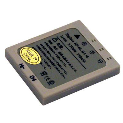 2-Power Digitale Camera Accu 3,7V 950mAh - Grijs