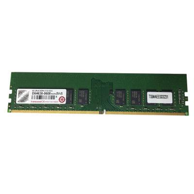Netgear RMEM04-10000S RAM-geheugen