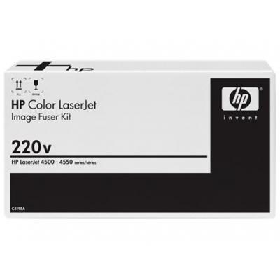 Hp fuser: Color LaserJet C4198A 220V Fuser Kit