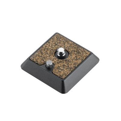 Cullmann statief accessoire: REVOMAX RX472 - Zwart