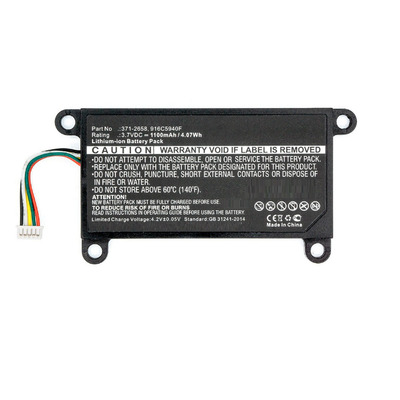 CoreParts MBXRC-BA037 - Zwart