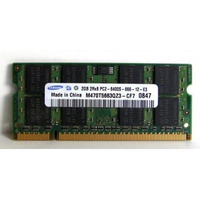 Samsung RAM-geheugen: 2GB DDR2 800MHz - Zwart, Groen