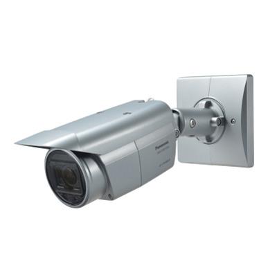 Panasonic WV-S1531LNS Beveiligingscamera - Grijs