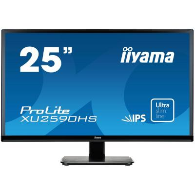 iiyama XU2590HS-B1 monitor