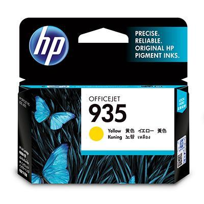 HP C2P22AE#BGY inktcartridge