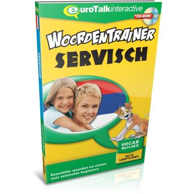 Eurotalk educatieve software: Woordentrainer, Servisch