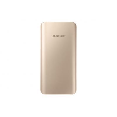 Samsung EB-PA500 powerbank - Goud