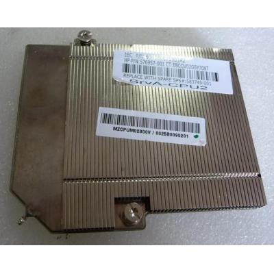 Hp Hardware koeling: Heatsink for Server A CPU 2 Proliant BL2X220C G6 - Zilver