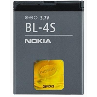 Nokia BL-4S Mobile phone spare part - Grijs
