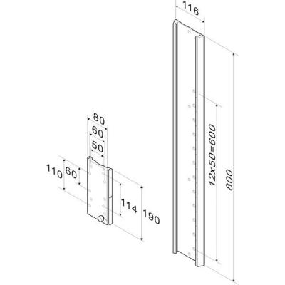 ROLINE Wall Track System for LCD and Keyboard Arms