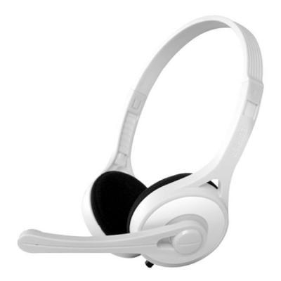Edifier headset: K550 - Wit