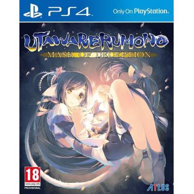 Atlus game: Utawarerumono: Mask of Deception  PS4