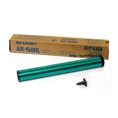 Sharp AR150RL printer drums