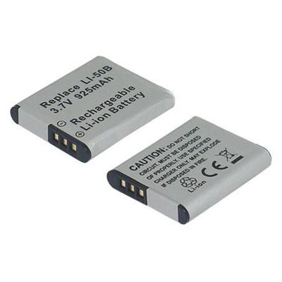 CoreParts 3.7V 925mAh Li-Ion - Grijs