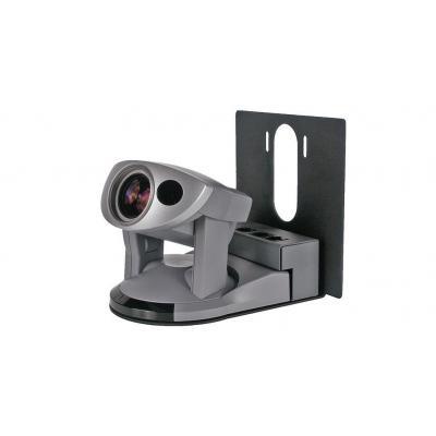 Vaddio camera beugel/bracket: Thin Profile Wall Mount Bracket for Model 50i - Zwart
