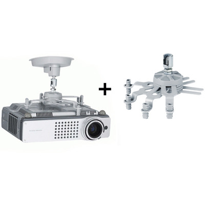 SMS Smart Media Solutions AE014015 projector beugels